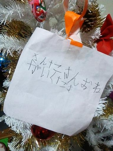 (´∇`)<Merry☆Christmas