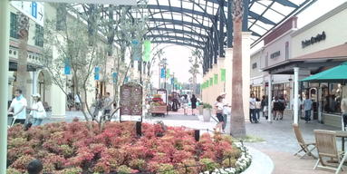 ☆OUTLETS☆